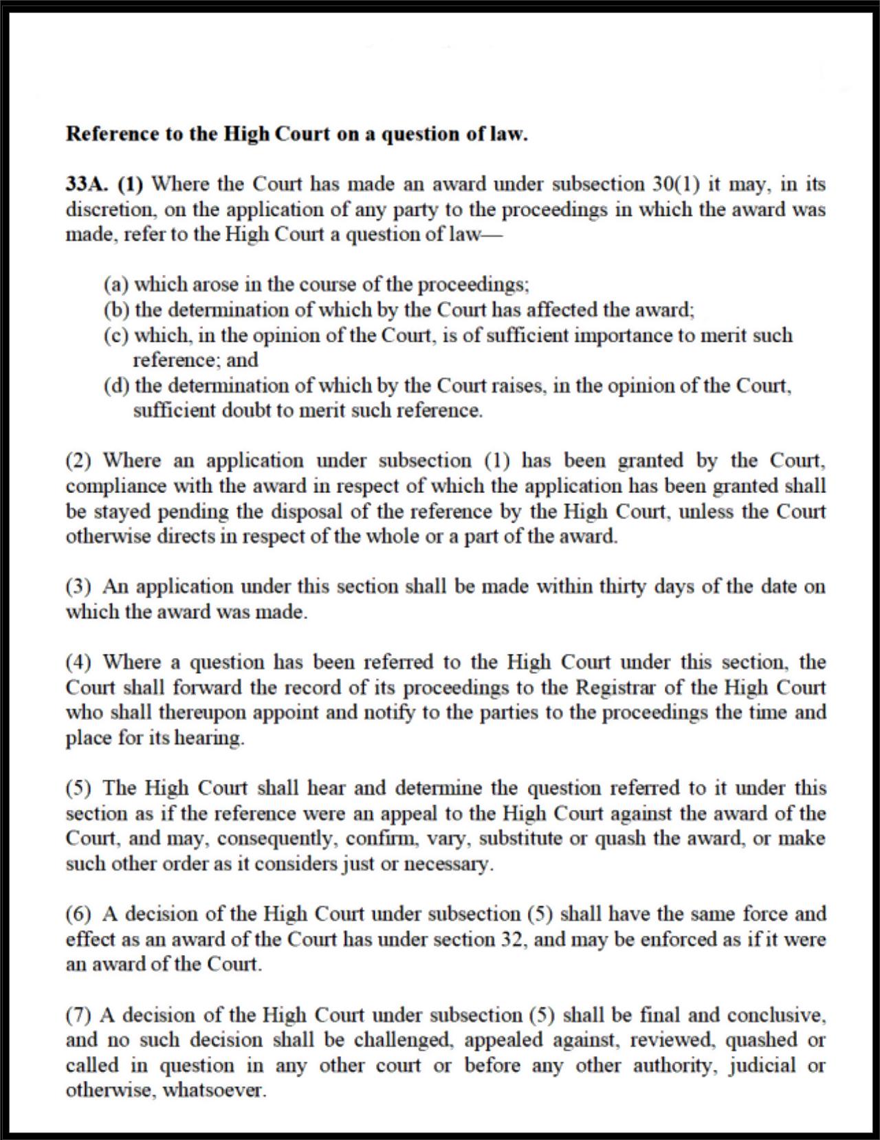 Mahkamah Perusahaan 1